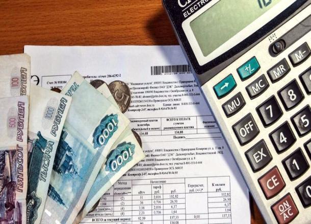 УКпоошибке завышали начисления наводу иэлектричество вВолжском