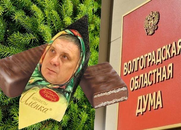 А если слипнется: депутаты Волгоградской облдумы закупают чаю и конфет почти на миллион рублей