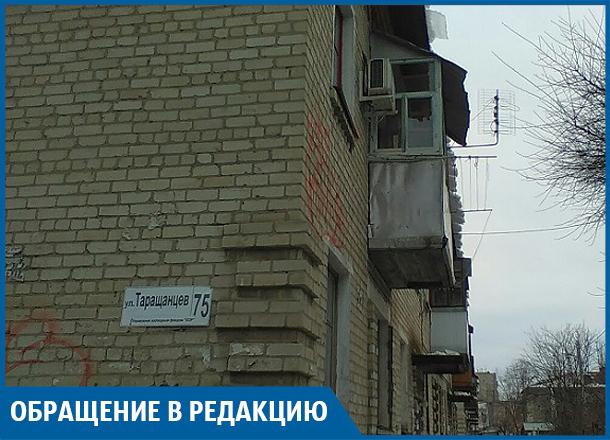 Крышу от снега и сосулек УК очистила только после вмешательства «Блокнота Волгограда»