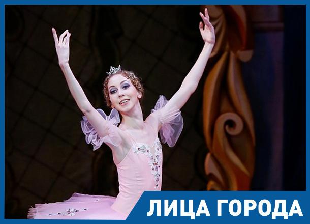 Я часто ем в Макдоналдсе, особенно летом, - волгоградская балерина