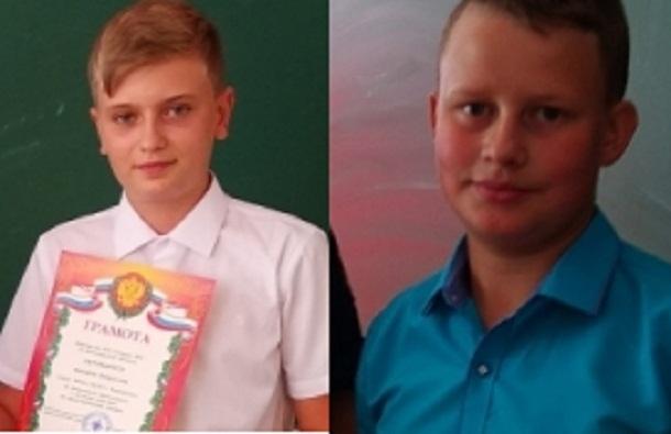В Волгоградской области наградили школьников, потушивших степной пожар