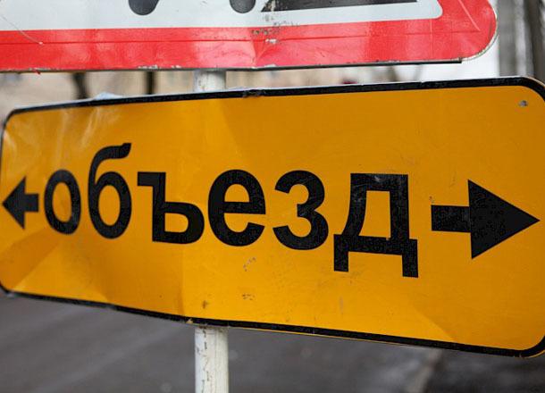 Дороги в Волгограде перекрыли на время празднования Христова Воскресения