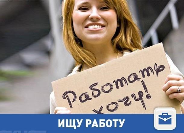 Работа для девушек в сфере досугаМосква - VK