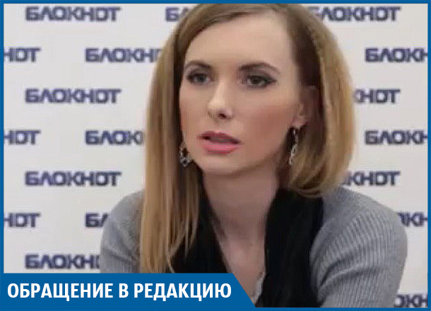 Клиентка «Бьюти Тайм» в Волгограде получила ожог головы после непонятной инъекции