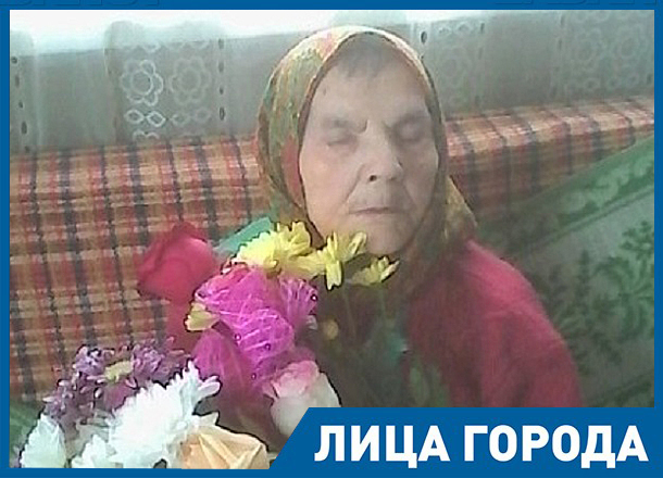 До сих пор жалею, что не спросила фамилию генерала, 75 лет назад освобождавшего наше село, - 102-летняя волгоградка