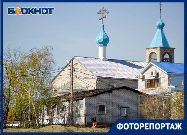 Волгоградский фотограф побывал на месте пожара в Храме Святого Иоанна Кронштадтского