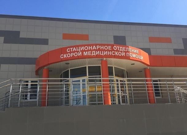 Волгоград не вошел в десятку городов с качественной медициной