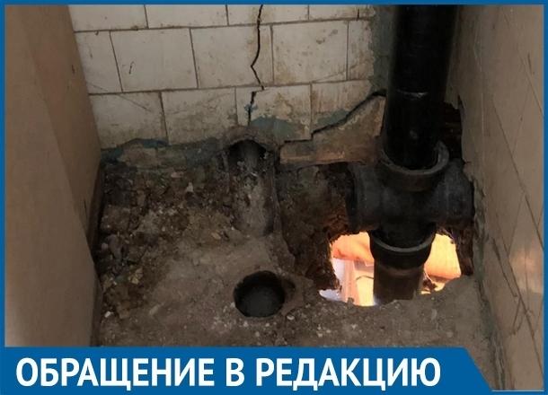 Мы живем, как в погребной яме, - жители общежития на юге Волгограда