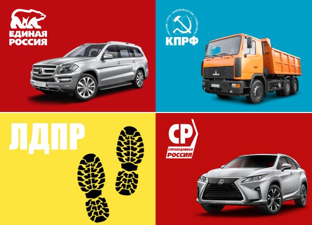 Волгоградские депутаты предпочитают Mercedes