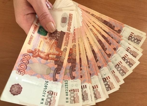 Фроловчанин нашел 180 тысяч рублей после обещаний остаться без его любимой «ласточки»