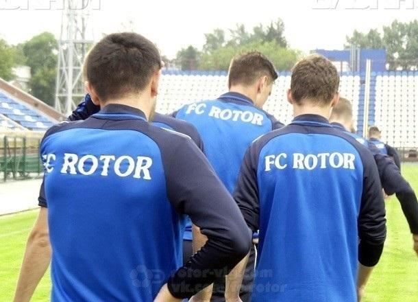 Футболистов волгоградского «Ротора» оденут в «немецкую форму» за 670 тысяч рублей