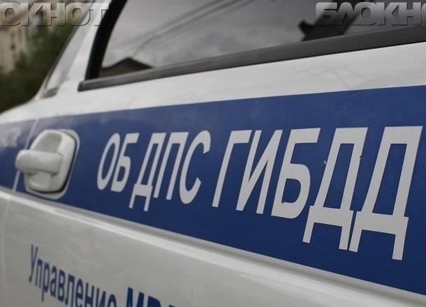 Дерзкого водителя, сбившего девушку разыскивает полиция в Волгограде