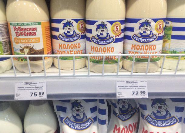 Волгоградцы возмутились резко подскочившими ценами на молоко
