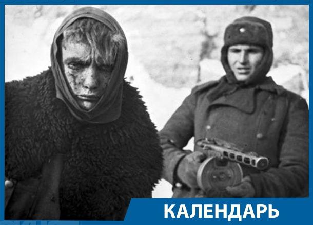 Календарь: 19 ноября 1942 года – начало контрнаступления под Сталинградом