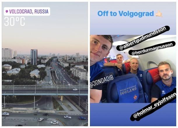 Намазанные кремом ноги и вид из окна волгоградского отеля показали игроки сборной Исландии на видео