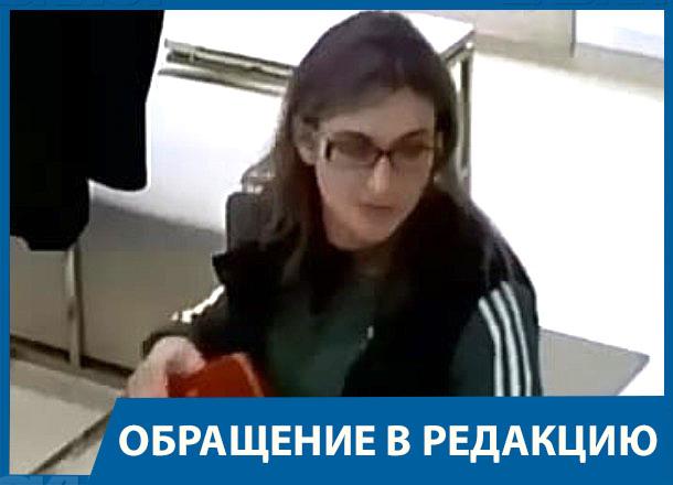 Кража элитной обуви из магазина «Элегант» в Волгограде попала на видео
