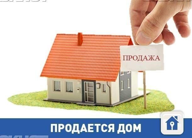Продается дом с баней в Волгоградской области