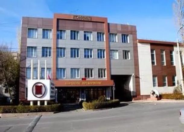 В Волгограде работники «Конфила» пожаловались президенту на генерального директора