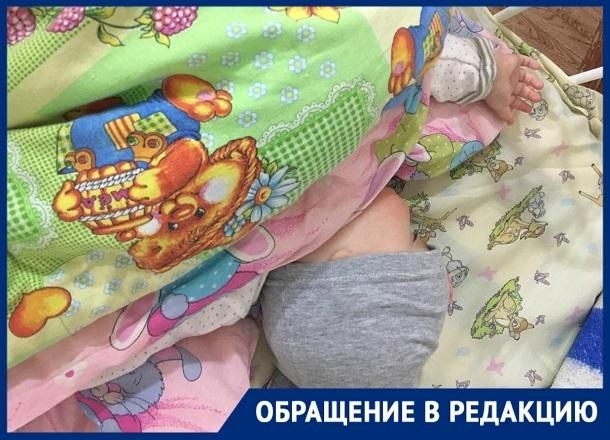 Волгоградка просит кандидатов в губернаторы сделать ремонт в детской поликлинике