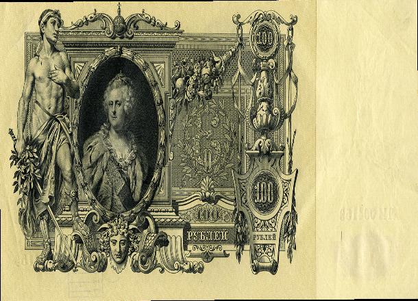 Шальные императрицы: женщины в истории российских денег