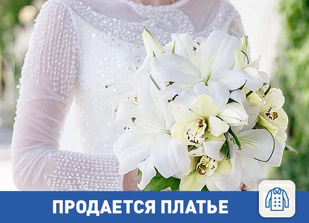 Изысканное свадебное платье для невесты с утонченным вкусом
