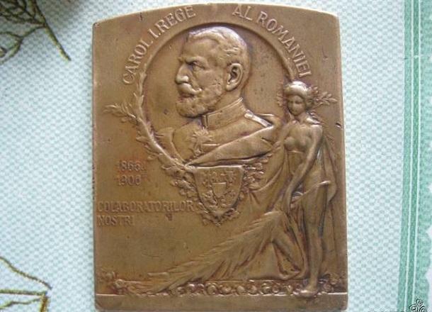 Редкий  медальон румынского генерала за 1 миллион рублей продает волгоградец
