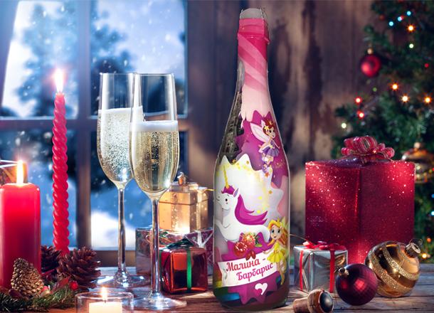 Волгоградцам расскажут, как провести вечер в душевной компании на Новый год с шипучими напитками