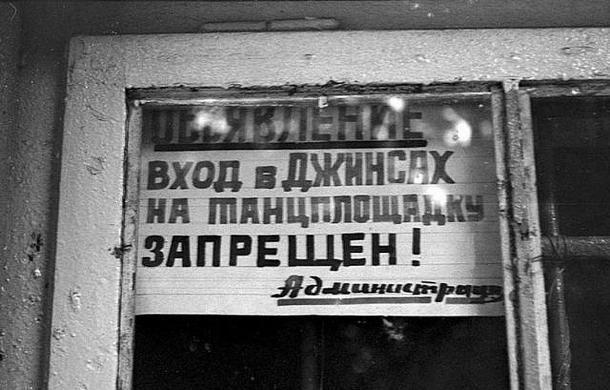 Жизнь в Волгограде 30 лет назад