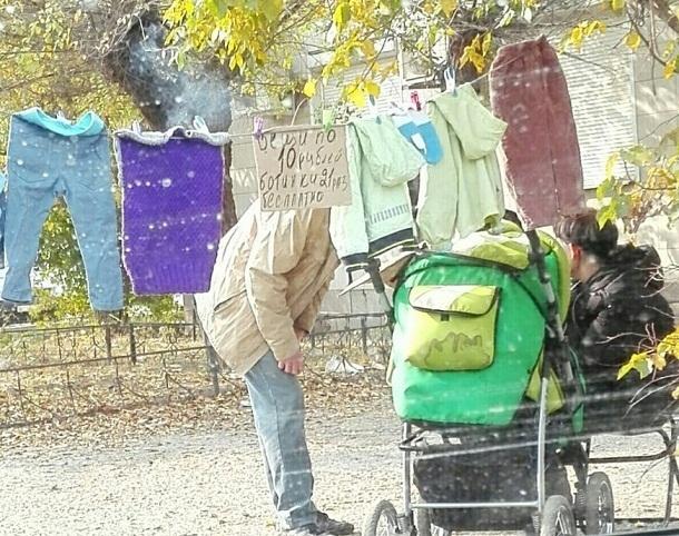 Волгоградцев шокировала мать, распродающая гардероб ради ребенка