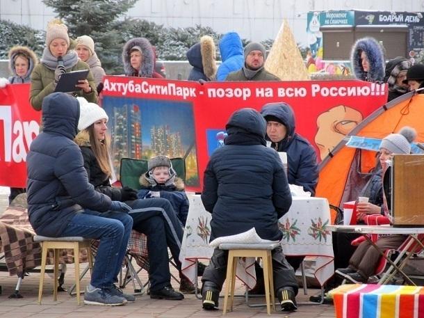 Обманутые дольщики из Волгограда и Волжского выйдут на митинг