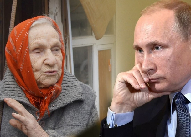 История о 90-летней ветеране из сарая дошла до президента РФ Владимира Путина