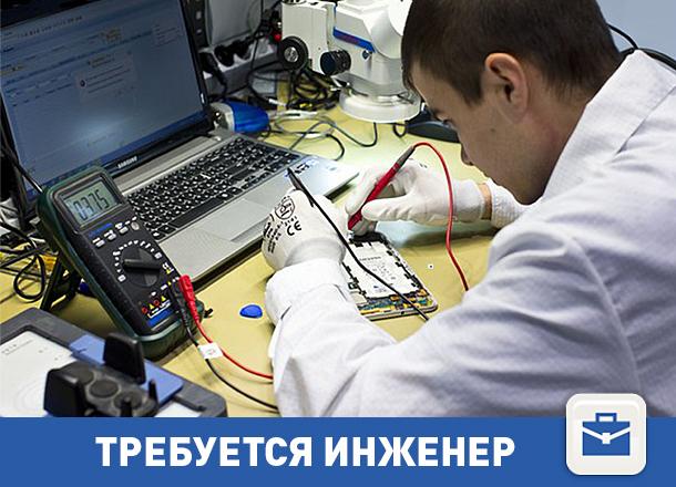 Требуется инженер по ремонту телефонов и ноутбуков