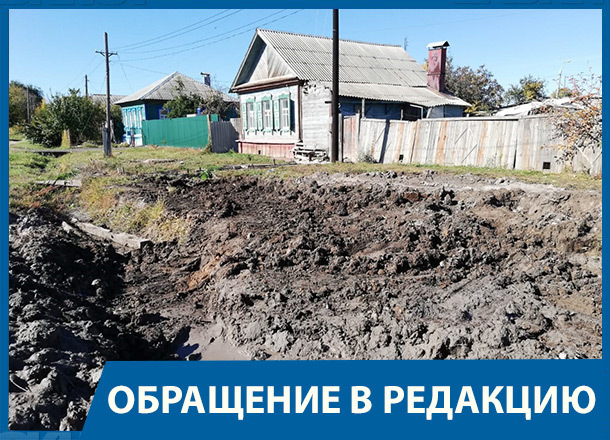 Целый поселок в Волгограде вынужден купаться из 5-литровых баклажек уже вторую неделю