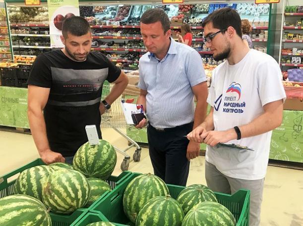 Волгоградцев травят напичканными химией арбузами и фруктами