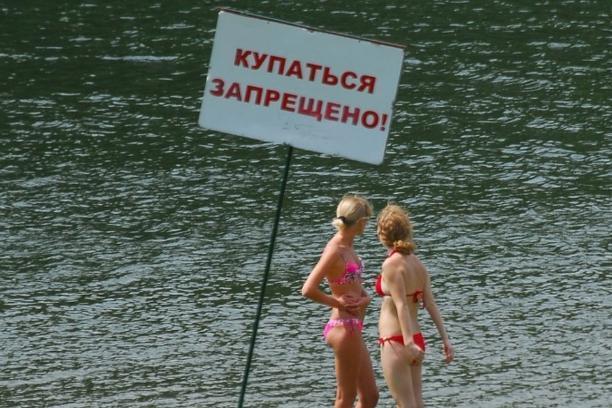 В Волгограде дождей не будет до воскресенья