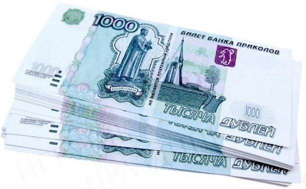 В Волгоградской области школьным методом безработный превратил банкноты банка приколов в настоящие