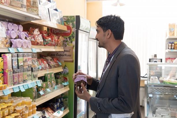 Для гостей ЧМ-2018 волгоградские власти открыли магазин с вялеными баклажанами