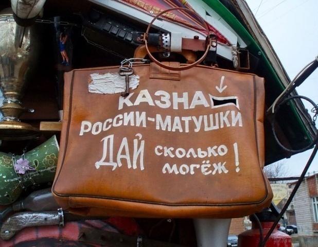 Депутат изОктябрьского района получил 4 года условно замошенничество