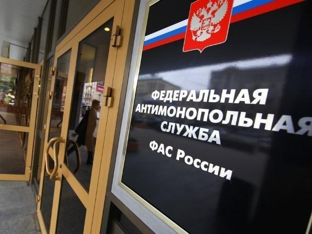 Антимонопольная служба обвинила мэрию Волгограда в сговоре с «Памятью»