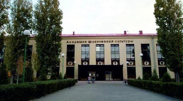 Волгоградская академия спорта ищет преподавателей по объявлению