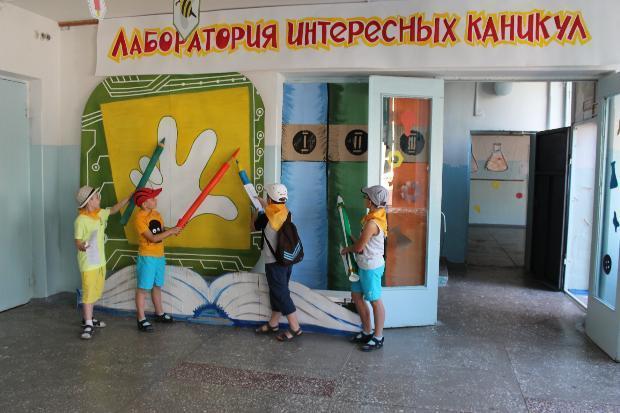 Гимназия из Волгограда получит 2 миллиона рублей от министерства образования