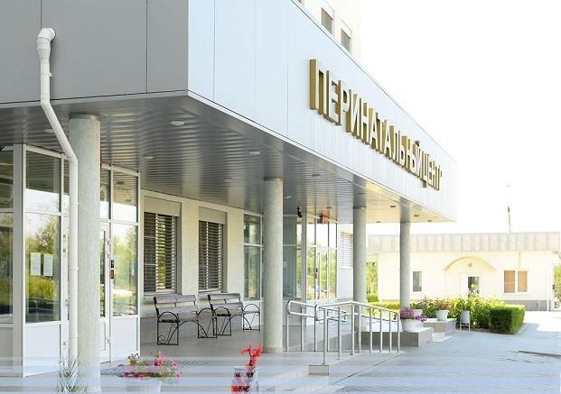 Волгоградский перинатальный центр объявил о закрытии