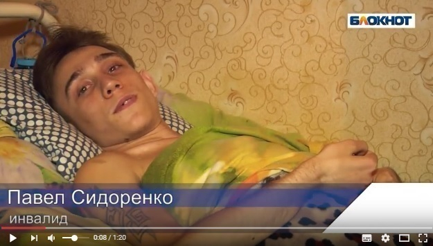 Врачи и чиновники вспомнили про семью инвалида из Волгограда после того, как за него вступились общественники