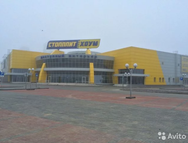 В Волгограде за миллиард продают торговый центр «Столплит»