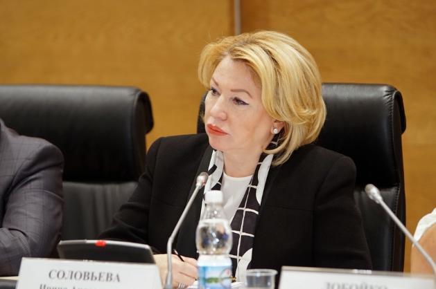 Российский детский фонд в Волгограде возглавила депутат Ирина Соловьева