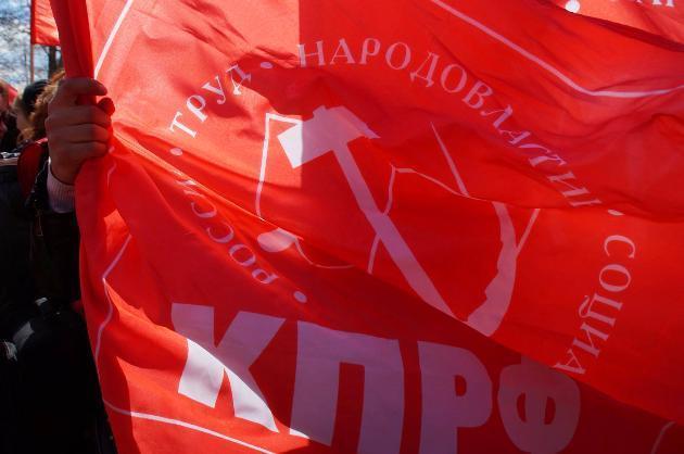 Стало известно, кто станет депутатом Волгоградской гордумы от КПРФ