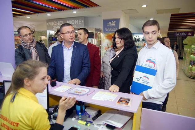 41-летний сын советника волгоградского губернатора провел время в детской игровой комнате