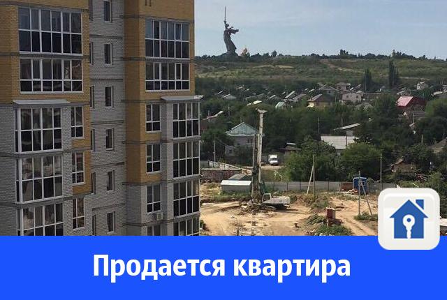 Продается квартира с видом на Мамаев курган