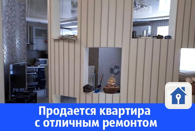 Продается квартира с отличным ремонтом