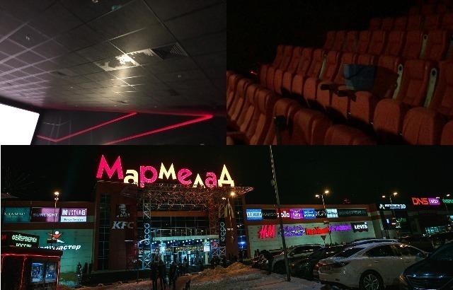 Посетители ТРК «Мармелад» сняли на видео «удобства» кинотеатра: тазик и текущий потолок